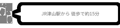 course04_icon24