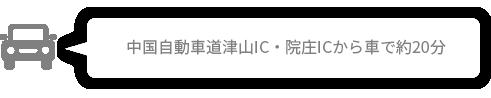 course05_icon11