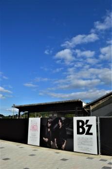 BZ2018.06.12